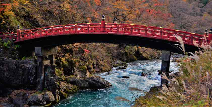 Nikko Shinkyo bridge highlighted b fall foliage