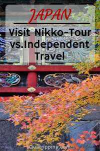 Comparing a visit to UNESCO Nikko Japan on a tour or independently #japan #nikko #nikkotour