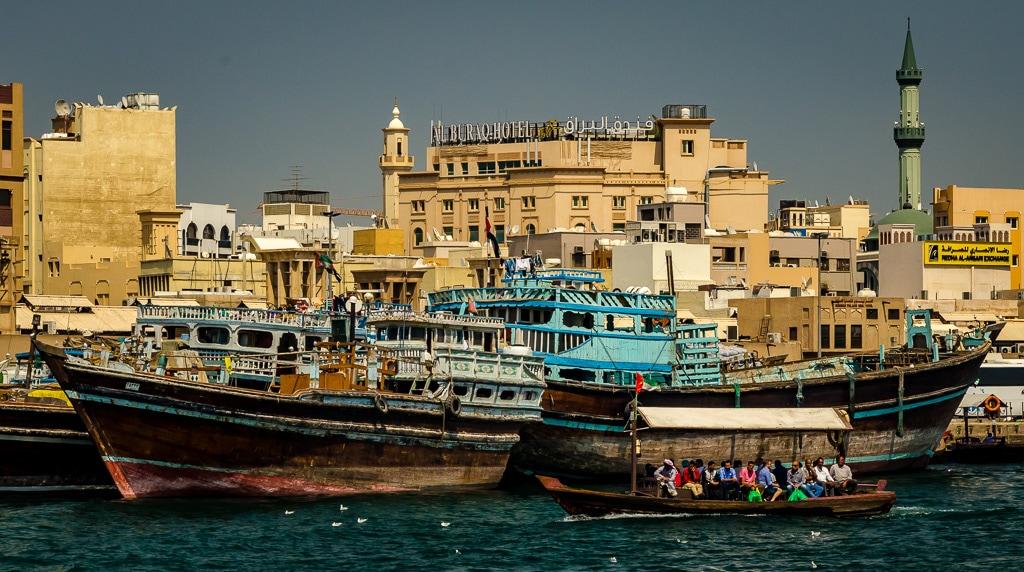 PhotoPOSTcard: A Glimpse of Old Dubai