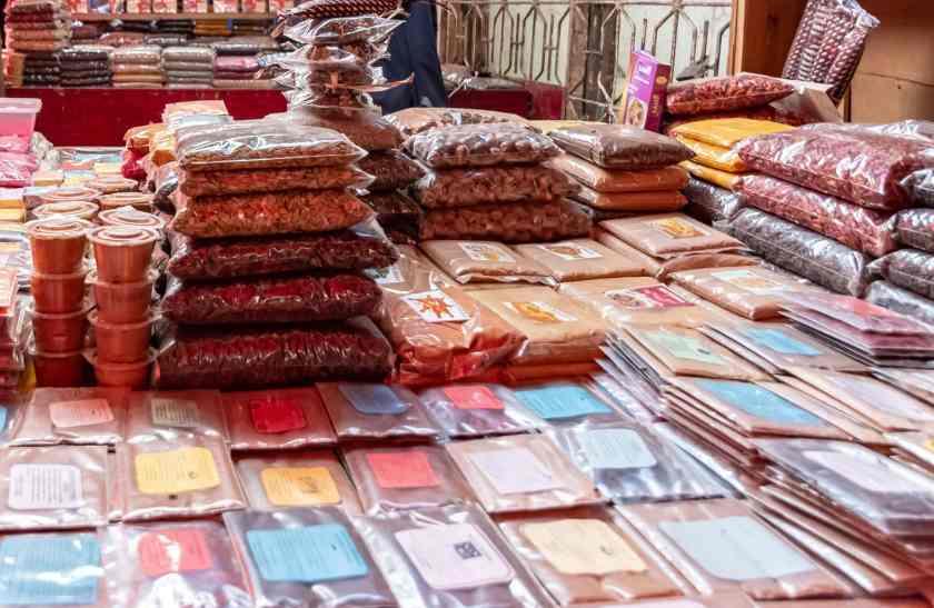 Spices for sale in a Zanzibar market