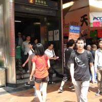 Buying Pattern Making Supplies in Hong Kong