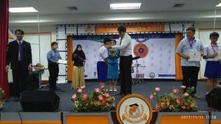 AMO Awarding Ceremony
