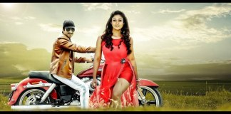 Aaradugula Bullet Stills with Rating and Review