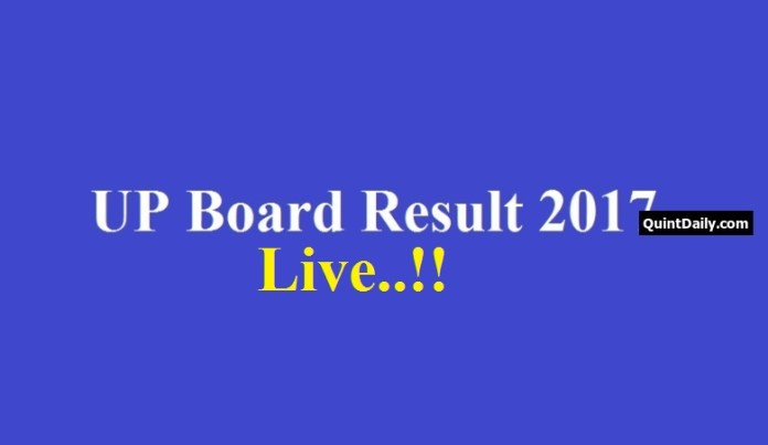 UP Board Result 2017