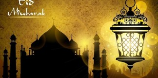 EID Mubarak - Wishes/Images/Whatsapp Status/Fb Status