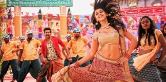 Prema Leela Pelli Gola Movie Review/Ratings/Box Office Collection