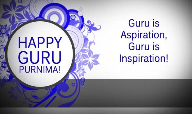 Guru Purnima 2017 Images and Wishes