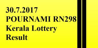 30.7.2017 POURNAMI RN298 Kerala Lottery Result Today