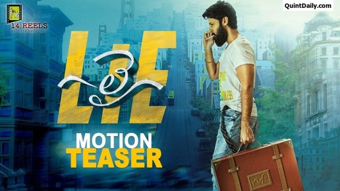 LIE Telugu Movie Teaser