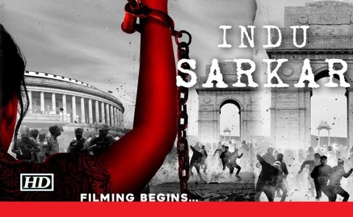 Indu Sarkar Movie Review - Rating