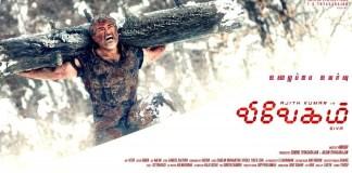 Vivegam Tamil Movie Rating [4/5],Audience Review