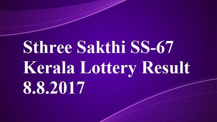Sthree Sakthi SS-67 Kerala Lottery Result 8.8.2017