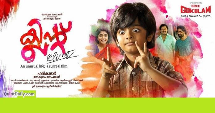 Clint Malayalam movie Review