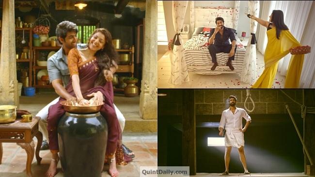 Nene Raju Nene Mantri Movie Review