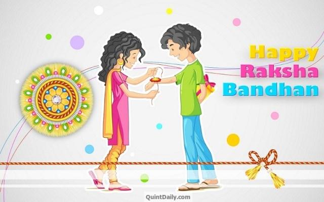 Raksha Bandhan 2017 Images