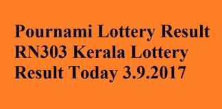 Pournami Lottery Result RN303 Kerala Lottery Result Today 3.9.2017