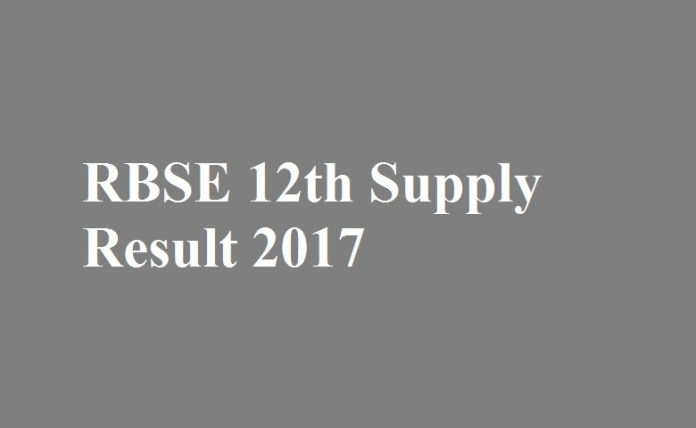 RBSE 12th Supply Result 2017