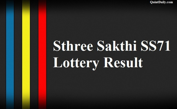 Sthree Sakthi SS71 Lottery Result