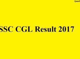 SSC CGL Result 2017