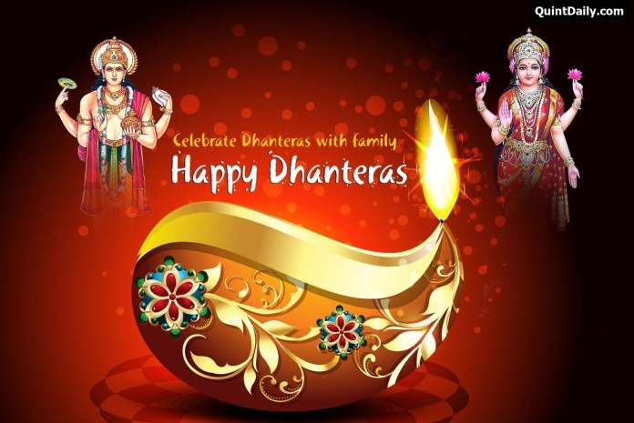 Happy Dhanteras Wishes 2017