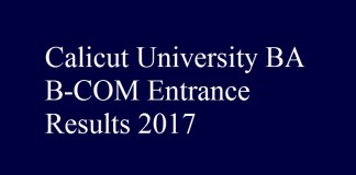 Calicut University Entrance Result 2017