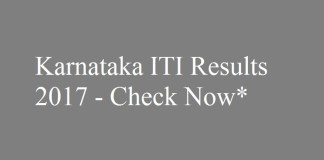 Karnataka ITI Results 2017
