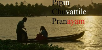 Pipin Chuvattile Pranayam Movie Review
