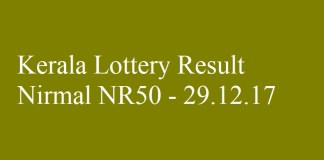 Kerala Lottery Result Today Nirmal NR50 - 29.12.2017