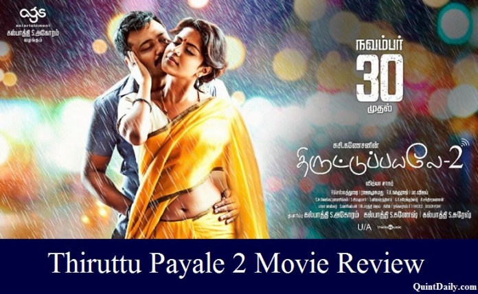 Thiruttu Payale 2 Review
