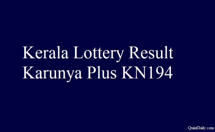 Kerala Lottery Result Today Karunya Plus KN194 - 4.1.2018