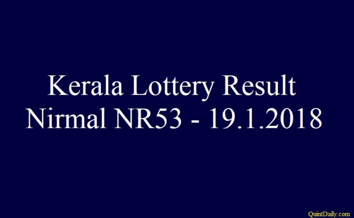 Kerala Lottery Result Today Nirmal NR53