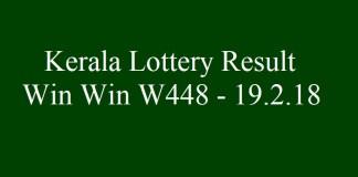 Win Win W448 #winwinw448 #winwinlotteryw448 #keralalotteryresult quintdaily.com
