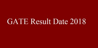 GATE Result Date 2018 #GATE2018 quintdaily.com