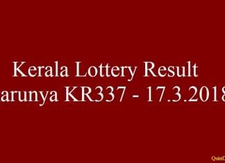 Karunya KR337 #KarunyaKR337 #KeralalotteryResult QuintDaily.com