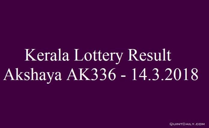 Akshaya AK336 #Keralalotteryresult #lotteryresult quintdaily.com