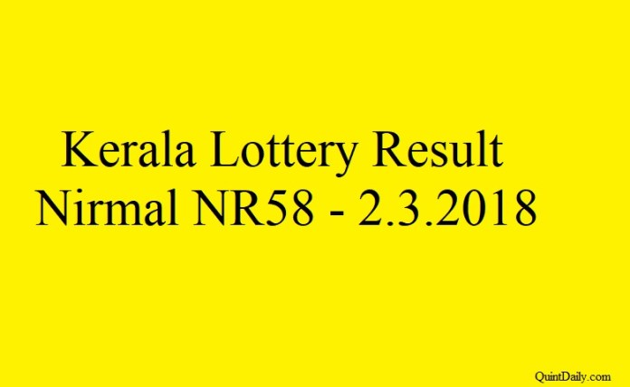 Nirmal NR58 #NirmalNR58 #KeralaLotteryResultNR58 #NirmalLotteryNR58 Quintdaily.com