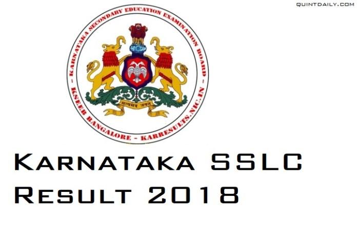 Karnataka SSLC Result 2018
