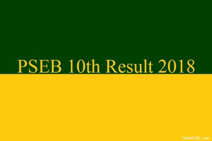 PSEB 10th Result 2018