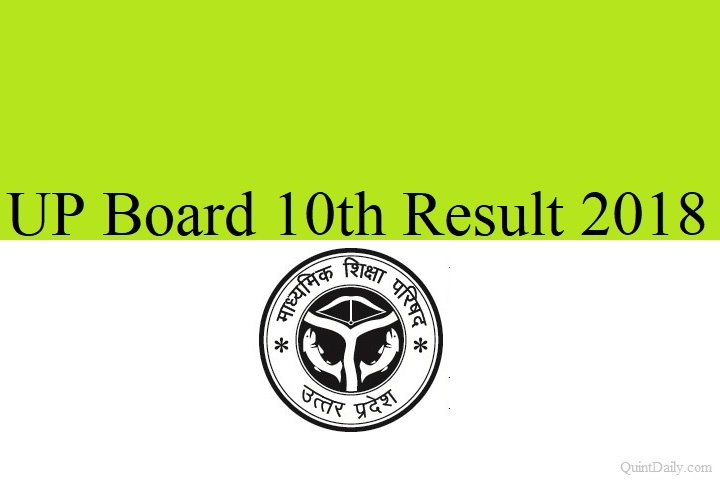 Bihar Board Result 2018 to be declared in May