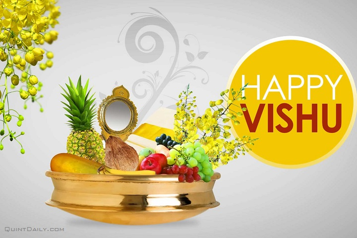 Happy vishu images 2018 vishu wishes quotes 2018 quintdaily happy vishu images 2018 m4hsunfo