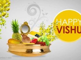 Happy Vishu Images 2018