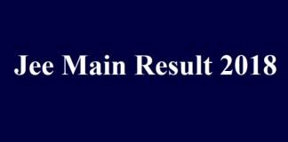 Jee Main Result 2018