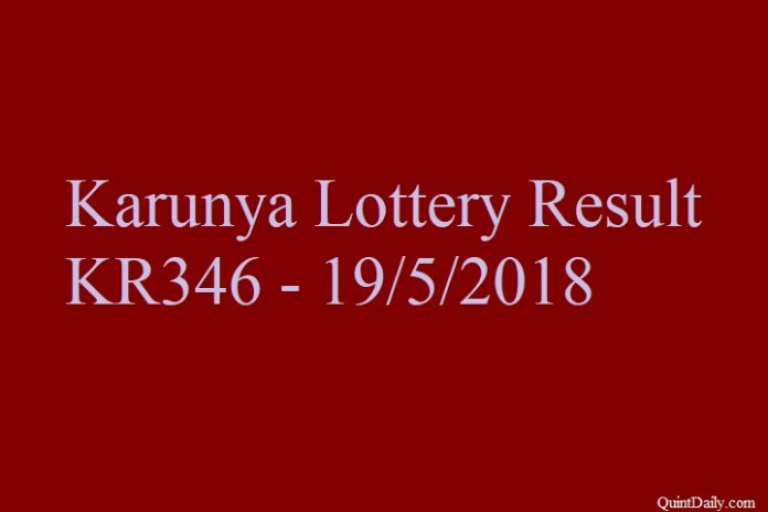Kerala Lottery Result 19.5.2018 Karunya KR346