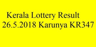 Kerala Lottery Result 26.5.2018 Karunya KR347