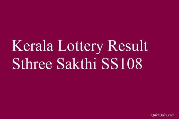 Kerala Lottery Result 29.5.2018 Sthree Sakthi SS108