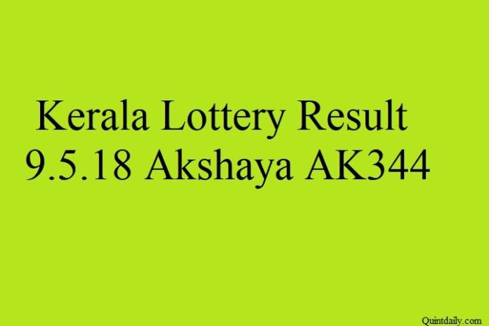 Akshaya AK344