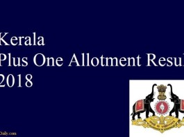 Kerala Plus One Allotment Result 2018