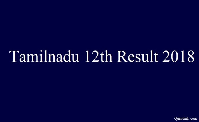 Tamilnadu 12th Result 2018