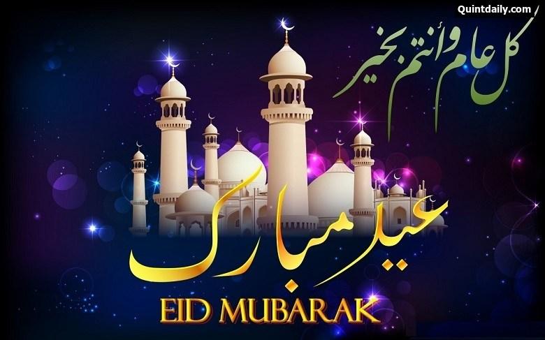 ãeid mubarak 2018ãã®ç»åæ¤ç´¢çµæ