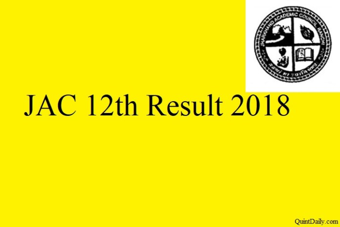 JAC 12th Result 2018